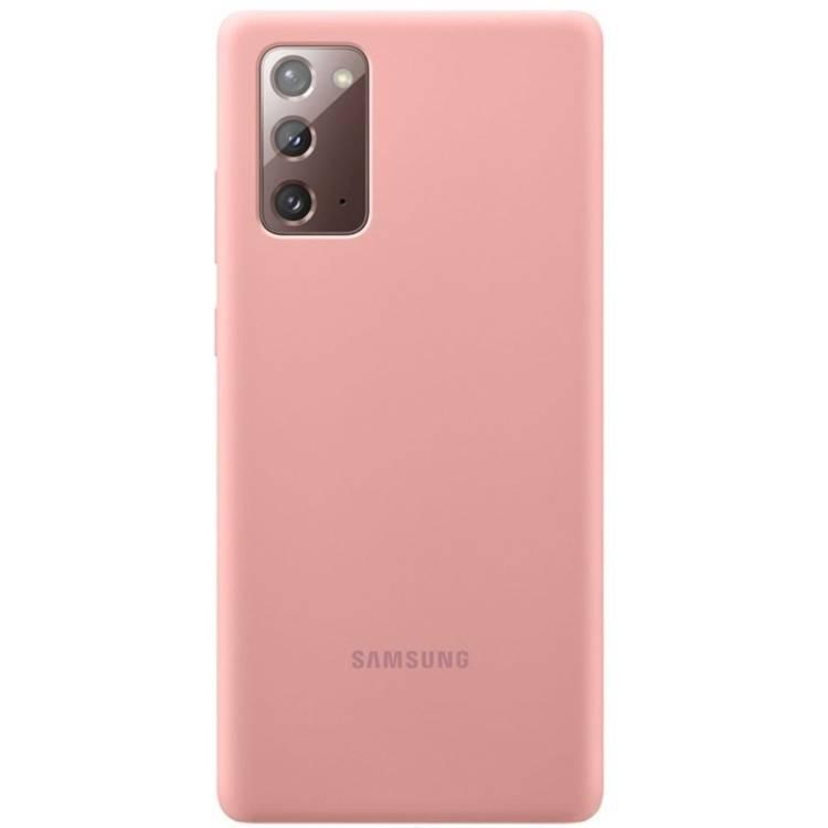 Etui Samsung Silicone Cover Miedziany do Galaxy Note 20 (EF-PN980TAEGEU)